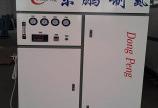 Máy sấy khí - Công ty Thiết bị Công nghiệp Bảo Tín