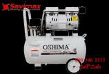 Máy nén khí không dầu Oshima 24L có tốt không