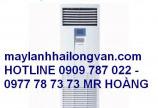 Đơn vị bán máy lạnh tủ đứng Daikin giá rẻ nhất miền Nam cho nhà xưởng