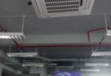 Bán với giá khuyến mãi cực rẻ Máy lạnh âm trần Midea sản phẩm thế hệ mới