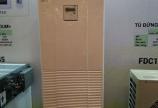 Máy lạnh tủ đứng Mitsubishi Heavy là dòng sản phẩm mới nhất của các dòng máy lạnh hiện nay