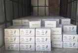 Chuyên gia công các sản phẩm keo dán gạch, keo chít mạch, keo chà ron. LH 0829 58 2345