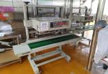 Cung cấp máy hàn miệng túi liên tục công nghiệp Hà Nội