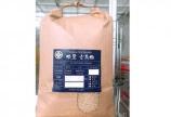 Gạo Hokkaido Yumepirika 5kg giá 735,000 VND