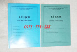 Combo 3 bìa kẹp hồ sơ cán bộ công chức