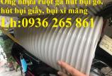 Ống nhựa ruột gà phụ kiện cho máy hút bụi chất lượng cao