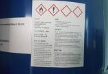 PROPYLENE GLYCOL METHYL ETHER (1-Methoxy-2-propano) (PM) C4H10O2