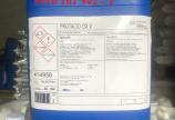 PROTACID OX V : Acid hữu cơ hỗ trợ tiêu hóa, điều trị các bệnh về gan trên tôm