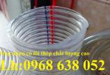 Mua ống nhựa lõi kẽm phi 100 dùng lắp bơm hút xả nước, dẫn dung môi