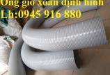 Địa chỉ mua ống gió xoắn định hình, ống nhựa xếp D75, D100, D125, D150, D200 tại Hà Nội