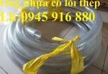 Mua ống nhựa lõi thép phi90, phi100, phi110, phi120, phi150, phi168, phi200 dẫn nước, dẫn xăng dầu uy tín